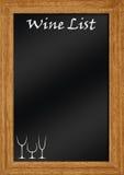 Lavagna della lista di vino Fotografia Stock