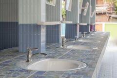 Lavatory of school restroom. Lavatory Royalty Free Stock Photo