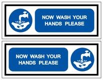 Lavez maintenant votre signe de symbole de main svp, illustration de vecteur, d'isolement sur le label blanc de fond EPS10 illustration stock