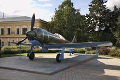 Lavochkin La-7 in Nizhny Novgorod Kremlin. Russia Royalty Free Stock Photography