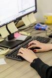 Lavoro d'ufficio Immagini Stock