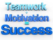 Lavoro di squadra + motivazione = successo! Fotografie Stock Libere da Diritti
