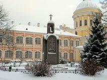 lavra Александра nevsky Стоковое Изображение RF
