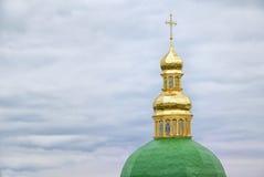 Lavra cupola in kiev Stock Image