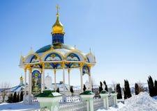 Lavra di Pochaev Altare di estate Fotografie Stock