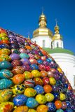 The Lavra Ukraine Stock Images