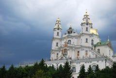 Lavra van Pochaevskaj Stock Foto
