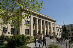 The Law School University Royalty Free Stock Photo