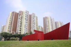 Lawn of Chengdu Eastern Music Park Stock Photo