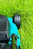 Lawn mover (backside, uncut) Stock Images