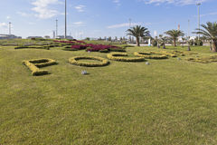 Lawn in the Olympic park Sochi with volumetric, floral inscription Russia Stock Image