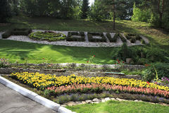 Lawns in a Sanatorium Russia Stock Images