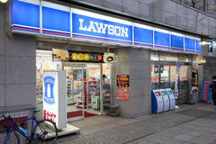 Lawson Stock Photo