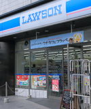 Lawson Convenience store Japan Stock Photo