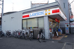 Lawson Convenience store. KYOTO, JAPAN - DEC 9: Lawson Convenience store. Lawson is a convenience store franchise chain and is the second largest after 7-Eleven Royalty Free Stock Photos