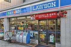 Lawson Store, Japan. OSAKA, JAPAN - NOVEMBER 22, 2016: Lawson store in Osaka, Japan. There are 9,065 Lawson brand stores in Japan Royalty Free Stock Photography