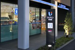 Lawson Store, Japan Stock Photos