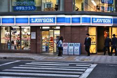 Lawson Store. KYOTO, JAPAN - APRIL 18, 2012: People visit Lawson convenience store in Kyoto, Japan. There are 9,065 Lawson brand stores in Japan Stock Photography