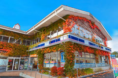 Lawson Store. NIKKO, JAPAN - NOVEMBER 17, 2015: Lawson is a chain store originated in the U.S. state of Ohio. Today it exists as a Japanese company and it's the Stock Photography