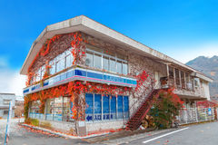 Lawson Store. NIKKO, JAPAN - NOVEMBER 17, 2015: Lawson is a chain store originated in the U.S. state of Ohio. Today it exists as a Japanese company and it's the Stock Images