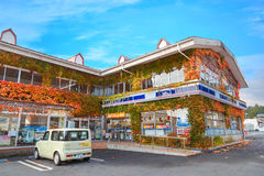Lawson Store. NIKKO, JAPAN - NOVEMBER 17, 2015: Lawson is a chain store originated in the U.S. state of Ohio. Today it exists as a Japanese company and it's the Royalty Free Stock Photography