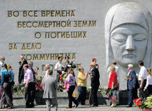 Laying flowers at the Monument of Glory.May 9. Victory Day. May 9. Victory Day. Holiday, Victory Day. May 9. Veterans with medals are on the streets of the city Stock Photography