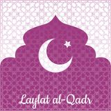 Laylat al-Qadr. Islamic religion holiday. Symbolic silhouette of the mosque. Crimson shades of color. White background. Paper styl. Laylat al-Qadr. Concept of stock illustration