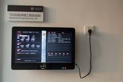 LCD screen. School computer classroom door wall-mounted LCD screen display Stock Photography