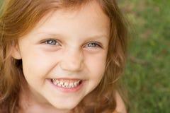 Lächeln Lizenzfreies Stockbild