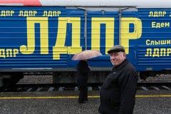LDPR pociąg Fotografia Stock