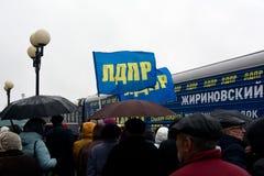 The LDPR train royalty free stock photo