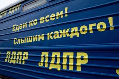 LDPR-trein royalty-vrije stock foto's