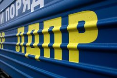LDPR-trein stock foto's