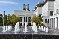 LDS会议中心在盐湖城,犹他 免版税库存照片