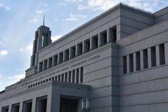 LDS Conference Center in Salt Lake City, Utah Stock Photo