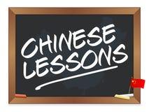 Leçons chinoises Photo libre de droits