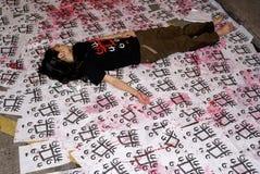 le 20ème anniversaire tienanmen Photo libre de droits