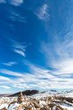 Le Ande, strada Cusco- Puno, Perù, Sudamerica 4910 m. qui sopra Fotografie Stock