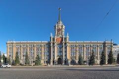Le bâtiment administratif de ville à Iekaterinbourg, Russie Photo libre de droits