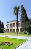 Le bâtiment administratif des jardins botaniques de Nikitsky C image stock