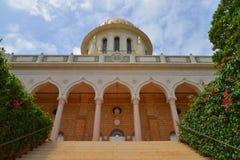 Le bâtiment commémoratif dans le Bahai fait du jardinage à Haïfa Photos libres de droits