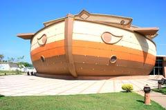 Le bâtiment comme vue de face de grand bateau Image libre de droits