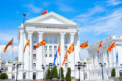 Le bâtiment de gouvernement de la république de Macédoine photographie stock libre de droits