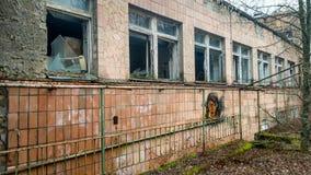 Le bâtiment de jardin d'enfants dans Pripyat Photographie stock libre de droits