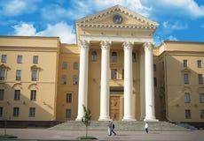 Le bâtiment de KGB photographie stock