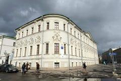 Le bâtiment de l'agence fédérale pour le Commonwealth des États indépendants, des compatriotes vivant à l'étranger et du humanita Photos libres de droits