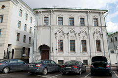 Le bâtiment de l'agence fédérale pour le Commonwealth des États indépendants, des compatriotes vivant à l'étranger et du humanita Image stock