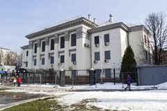 Le bâtiment de l'ambassade russe dans Kyiv Images stock