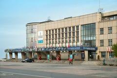 Le bâtiment de l'aquarium de Gdynia sur l'allée de Jana Pawla II Images stock