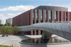Le bâtiment de l'orchestre symphonique par radio polonais national dans Katowice, Pologne Images libres de droits